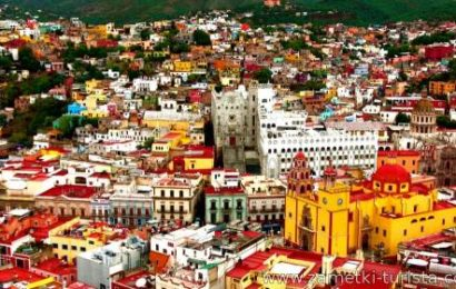Аура ушедшего и дух современности Мексики