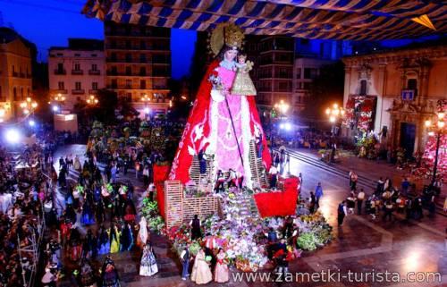 Национальные праздники Испании