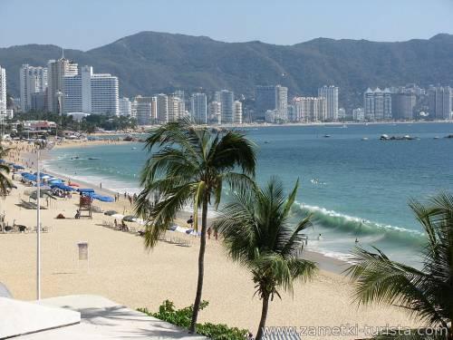 Акапулько. Отдых бок о бок с мировыми знаменитостями. Экстримальный отдых.