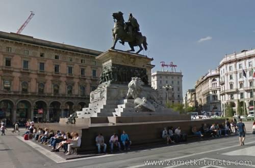 Туристическая Италия. Милан.