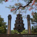 Достопримечательности города Хюэ, Вьетнам.