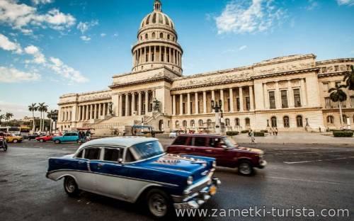 Курорты Кубы