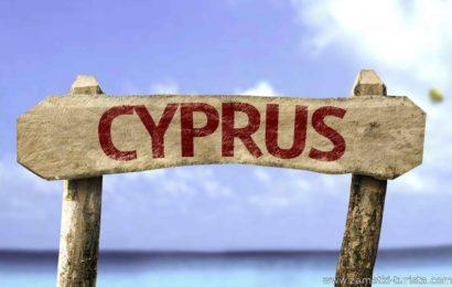 Кипр - маленькая сказка.