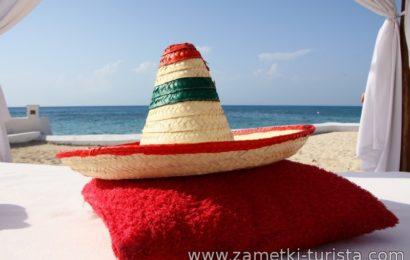 Курорты Мексики