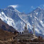 Непал описание