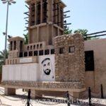 Дом-дворец Шейха Саида (Sheikh Saeed al-Maktoum Palace) ОАЭ