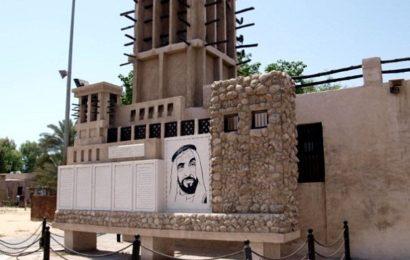 Дом-дворец Шейха Саида (Sheikh Saeed al-Maktoum Palace). ОАЭ.