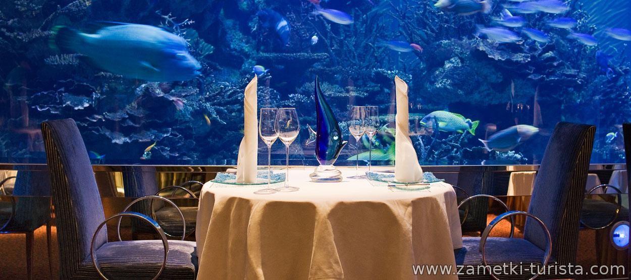 Рестораны в ОАЭ.