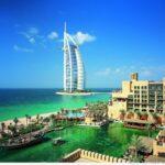 Государство Объединенные Арабские Эмираты. ОАЭ.