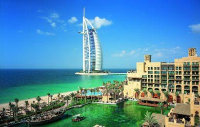 Государство Объединенные Арабские Эмираты.