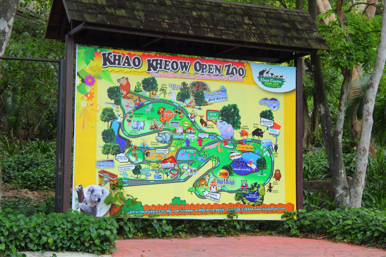 Открытый зоопарк Khao Kheow Open Zoo (русс. Кхао Кхео)