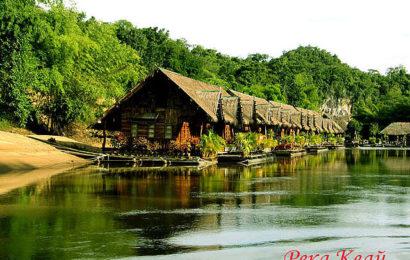 Экскурсии в Паттайе от Sabai Holiday 2014 год.