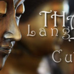 Тайский язык, Тайский разговорник (часть 1)
