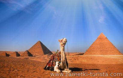 Египет. Общий экскурс.