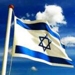 Иврит, русско — ивритский разговорник. Израильский язык.