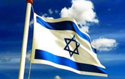 Иврит, русско - ивритский разговорник