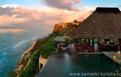 Недвижимость на Бали.