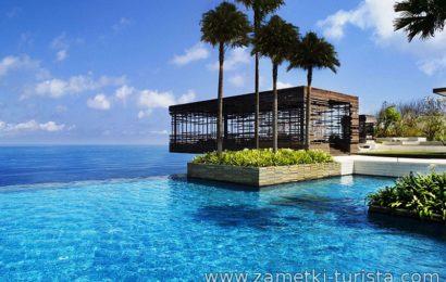 Как подобрать жилье на Бали.