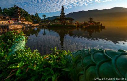 Бали - «острова богов».