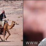 Наказания за проступки в Иордании