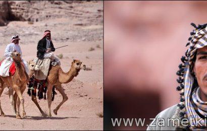 Наказания за проступки в Иордании.