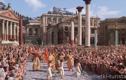 Древний Рим. Италия.