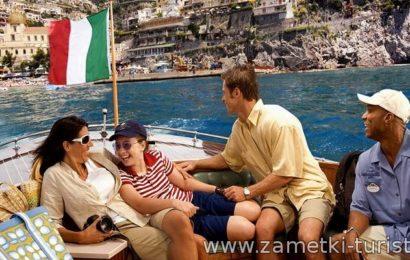 Италия для детей