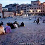 Развлечения для молодежи в Италии.