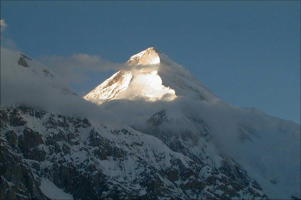 гора Чамурлу