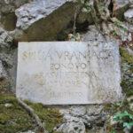 Пещера Враняча (Хорватия) уникальное творение природы