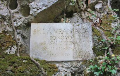 Пещера Враняча, Хорватия, вход, экскурсия.