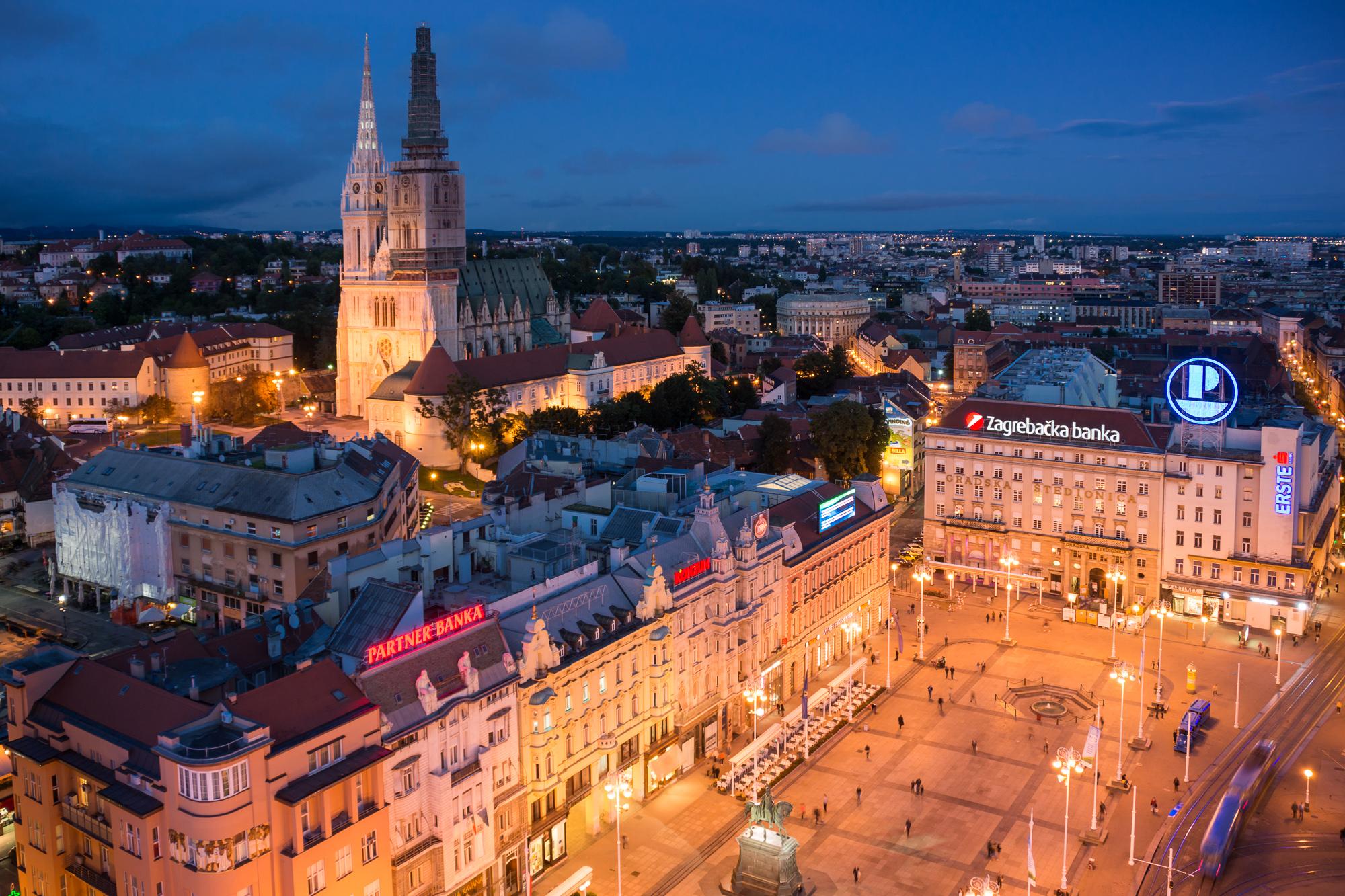 Хорватия, Загреб, столица
