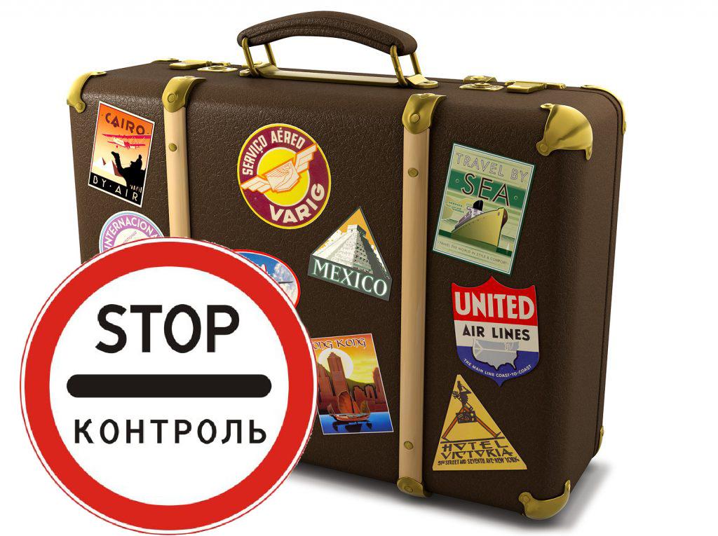 Что можно нельзя вывозить из Тайланда в Россию самолетом