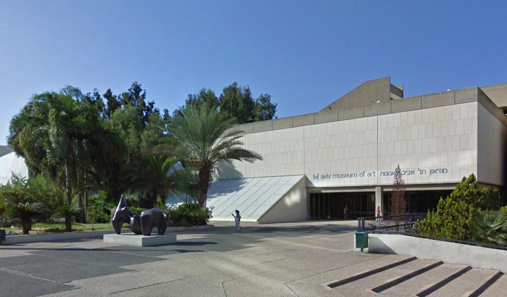 Музей в Тель Авиве