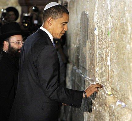 Обама возле стены плача2