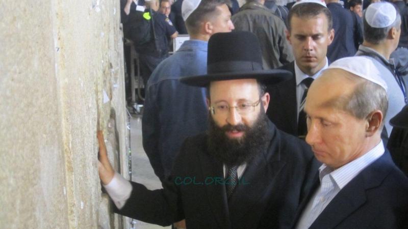 Путин возле стены плача