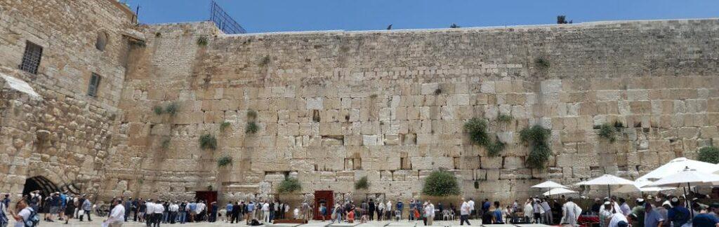 Western Wall Стена Плача