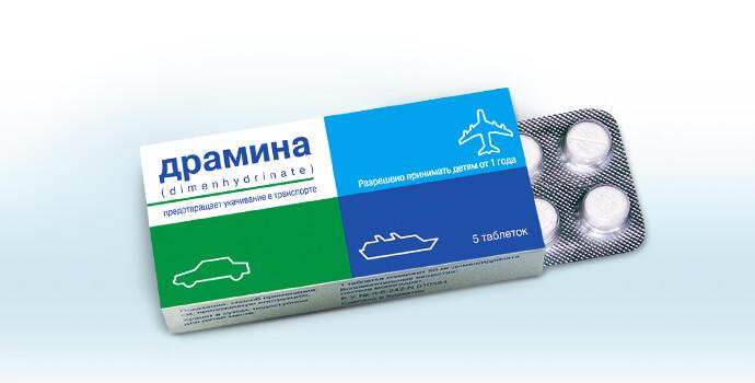 Морская болезнь, кинетоз, лекарство от морской болезни, таблетки
