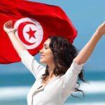 Где находится Тунис? Географическое положение Туниса. Описание Страны.