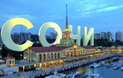 Сочи, Россия, достопримечательности, развлечения, отдых, курорт