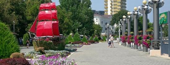 Анапа, курорты России, отдых в Анапе, достопримечательности Анапы, Центральная набережная в Анапе