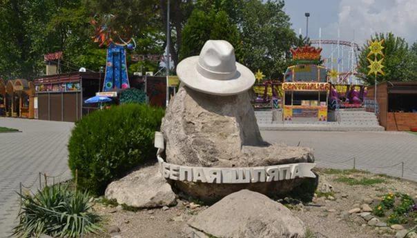 анапа белая шляпа фото
