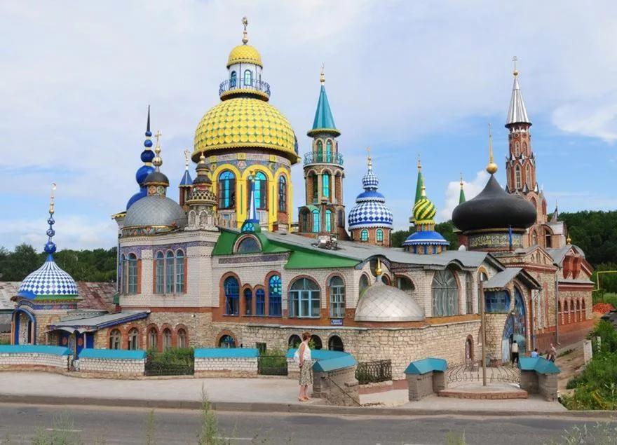Казань, Россия, Республика Татарстан, достопримечательности, Храм Всех Религий