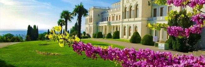 Полуостров Крым, Россия, достопримечательности, Ливадийский дворец