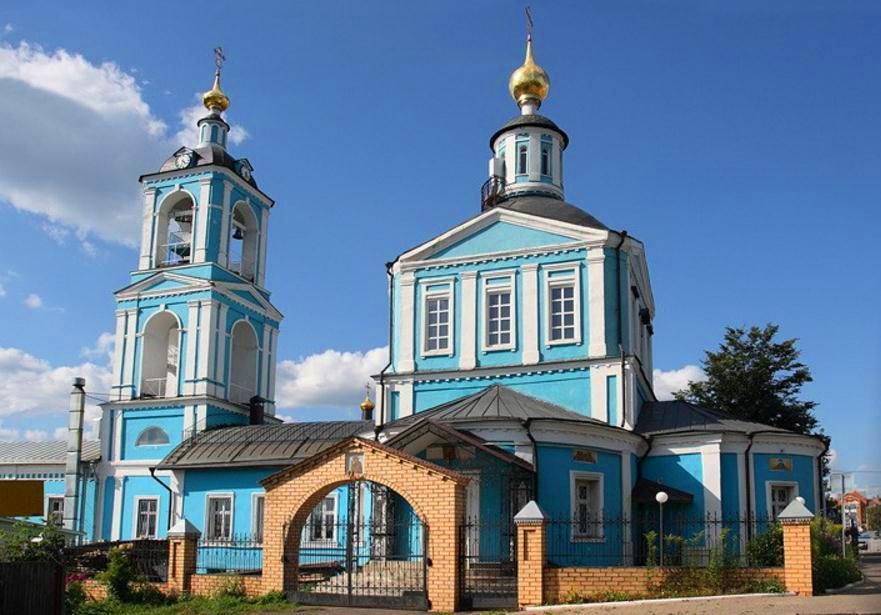 Церковь святых Петра и Павла сергиев посад