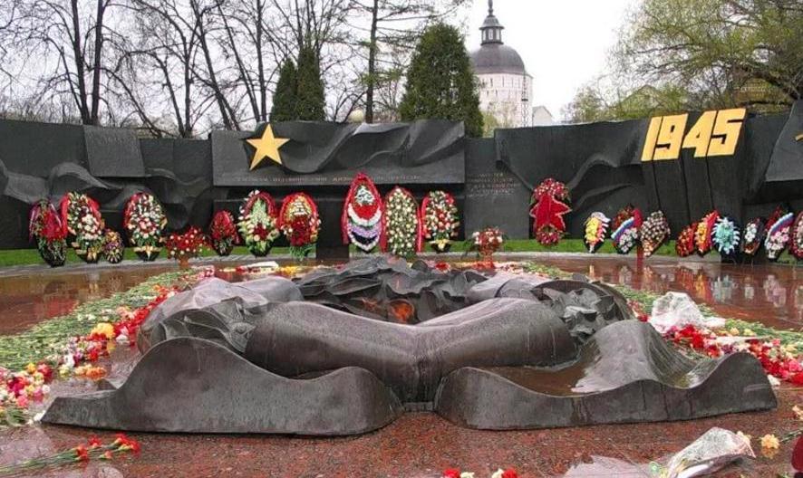 Мемориал Славы Сергиев Посад