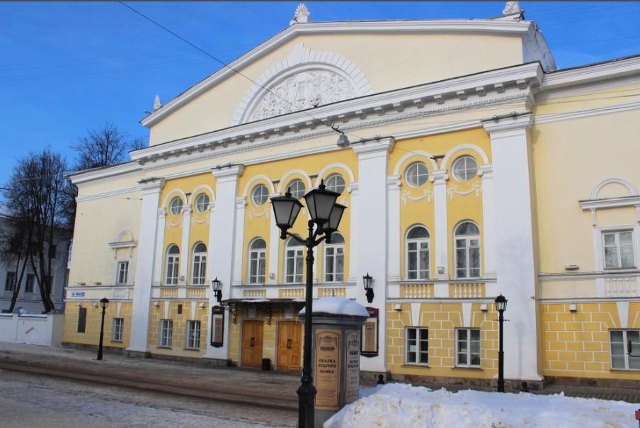 драматический театр в Костроме