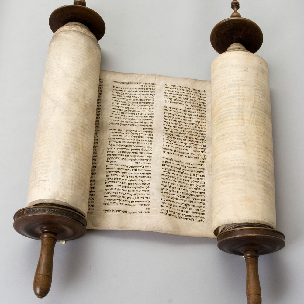 Иврит и идиш тора
