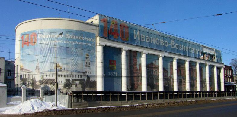 Дом-пуля в Иваново