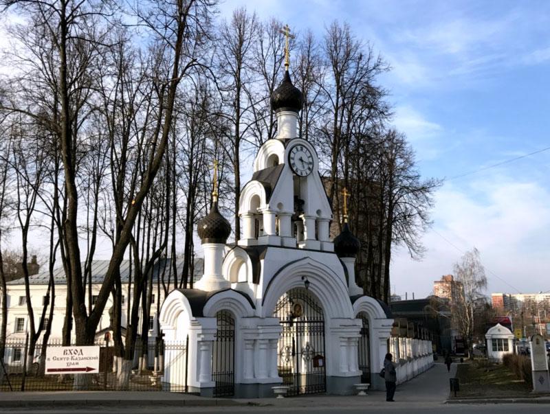 Казанская церковь Иваново